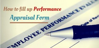 how fill performance appraisal form