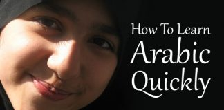 how learn arabic quickly