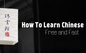 how learn chinese free