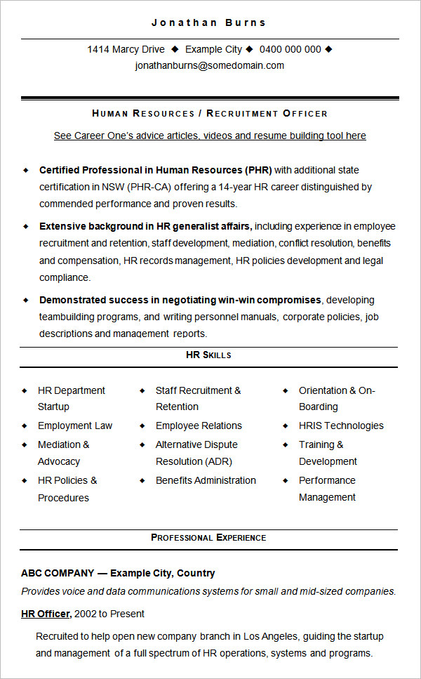 resume sample hr