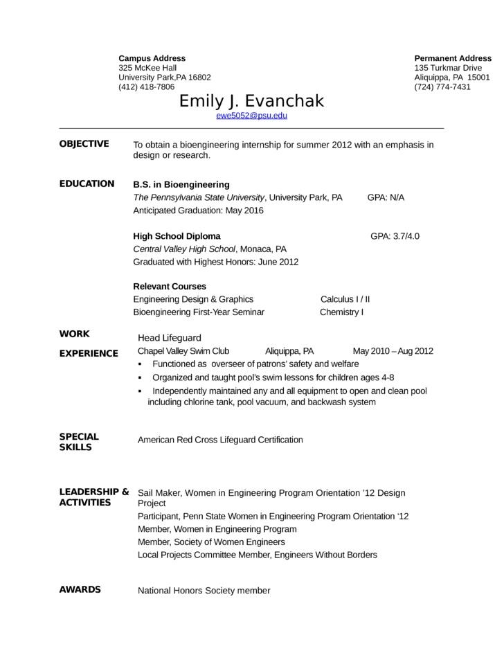 9 best lifeguard resume sample templates wisestep
