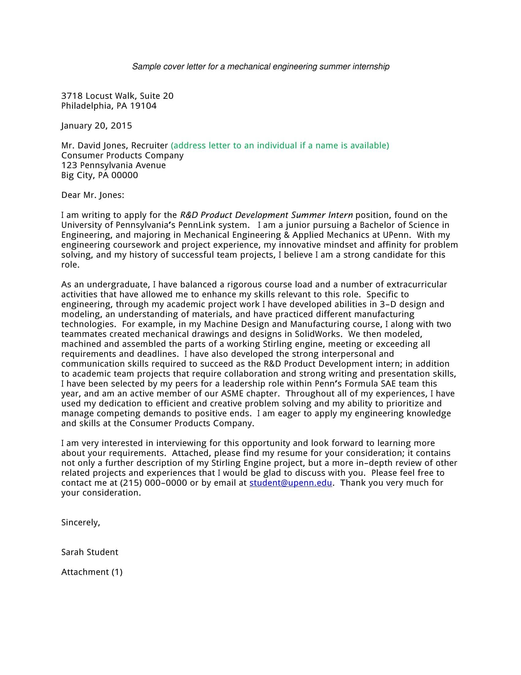 Internship cover letters solarfm internship cover letter expocarfo Gallery