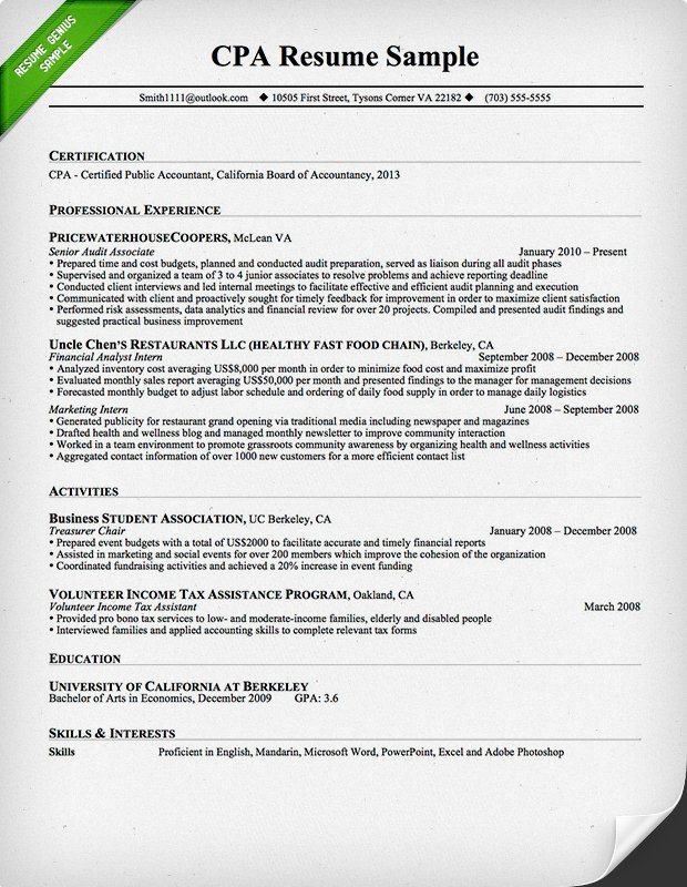 CPA Resume Sample: