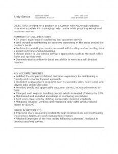 resume for mcdonalds cashier